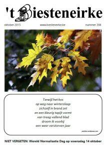 voorpagina-oktober-2015